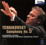 チャイコフスキー:交響曲第5番(Hybrid SACD)(通常)(CDA)