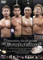 "DRAGON GATE 2005 ""Evolution""(通常)(DVD)"