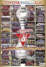 トヨタカップ ザ・ヒストリー(通常)(DVD)