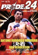 PRIDE.24(通常)(DVD)