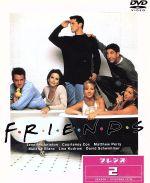 フレンズI<ファーストシーズン>DVDセット 2(通常)(DVD)