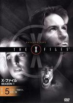 X-ファイル シーズン1 Vol.5(通常)(DVD)