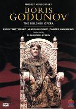 ムソルグスキー:歌劇《ボリス・ゴドゥノフ》全曲(通常)(DVD)