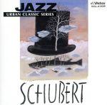 JAZZで聴くクラシック::JAZZで聴く シューベルト(通常)(CDA)