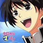 NHKテレビアニメーション「今日からマ王!」オープニングテーマ::果てしなく遠い空に