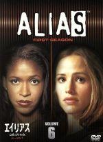 エイリアス~2重スパイの女 シーズン1 VOL.6(通常)(DVD)