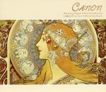 カノン~クラシック・コレクション/α波オルゴール(通常)(CDA)