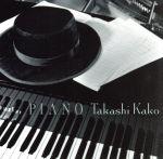 PIANO(Hybrid SACD)(通常)(CDA)