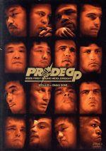 PRIDE GP 2005 1st ROUND(通常)(DVD)