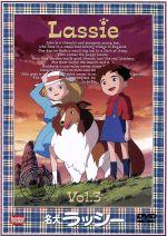 名犬ラッシー 3(通常)(DVD)