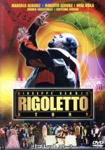 リゴレット・ストーリー(通常)(DVD)