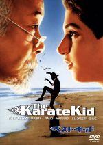 ベスト・キッド(通常)(DVD)