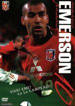 エメルソンDVDバイオグラフィー(通常)(DVD)