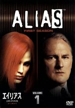 エイリアス~2重スパイの女 シーズン1 VOL.1(通常)(DVD)