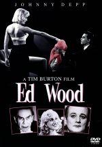 エド・ウッド(通常)(DVD)