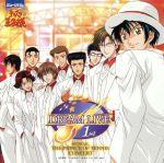 ミュージカル「テニスの王子様」Dream Live 1st(通常)(CDA)