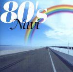 80's Navi(通常)(CDA)