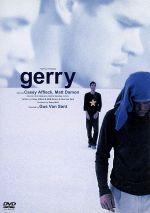 GERRY ジェリー(通常)(DVD)