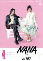 NANA FM707(通常)(DVD)