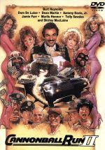 キャノンボール2(通常)(DVD)