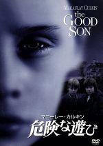危険な遊び(通常)(DVD)
