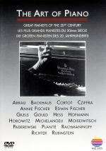 アート・オブ・ピアノ-20世紀の偉大なピアニストたち-(通常)(DVD)