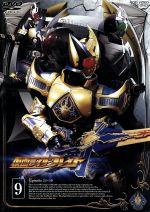 仮面ライダー剣 VOL.9(通常)(DVD)