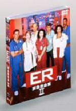 ER 緊急救命室 <セカンド>セット1(通常)(DVD)