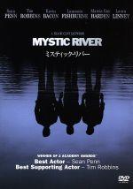 ミスティック・リバー(通常)(DVD)