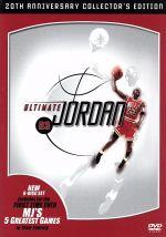 アルティメット・ジョーダン コレクターズ・ボックス(通常)(DVD)