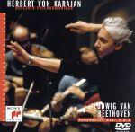 カラヤンの遺産(17) ベートーヴェン:交響曲第4番、第5番「運命」(通常)(DVD)