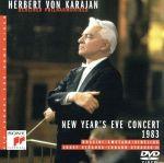 カラヤンの遺産(22) ニューイヤー・イヴ・コンサート1983(通常)(DVD)