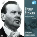 ショスタコービチ:交響曲第5番&第6番(通常)(DVD)
