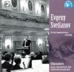 ショスタコーヴィチ:オラトリオ「森の歌」/祝典序曲(通常)(DVD)