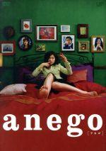 anego[アネゴ] DVD-BOX(通常)(DVD)
