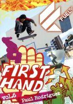 Fuel First Hand Vol.6 ポール・ロドリゲス/トップ・スケーターのプライベート