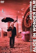 ALICE IN WONDER FILM(通常)(DVD)