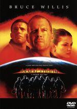 アルマゲドン(通常)(DVD)
