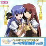 キャラジオCD「SHUFFLE!」バーベナ学園放送部 vol.5(通常)(CDA)