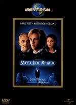ジョー・ブラックをよろしく(通常)(DVD)