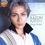 ミュージカル「テニスの王子様」ベストアクターズシリーズ002 跡部景吾(加藤和樹)(通常)(CDA)