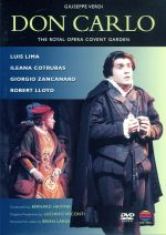 ヴェルディ:歌劇 《ドン・カルロ》 全曲(通常)(DVD)