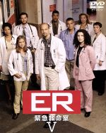 ER 緊急救命室 <フィフス>セット1 (DISC 1~3)(通常)(DVD)