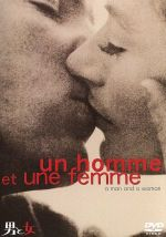 男と女 特別版(通常)(DVD)