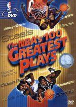 NBAグレイテスト・プレー(通常)(DVD)