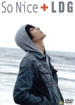 So Nice-LDG(通常)(DVD)