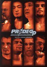 PRIDE GP 2005 2nd ROUND(通常)(DVD)