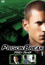 プリズン・ブレイク Vol.1(通常)(DVD)