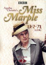 ミス・マープル[完全版] DVD-BOX 2(通常)(DVD)
