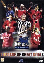 FAプレミアリーグ10年史 グレイト・ゴールズ(通常)(DVD)
